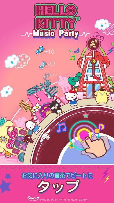 「Hello Kitty Music Party - かわいい、キュート!」のスクリーンショット 1枚目