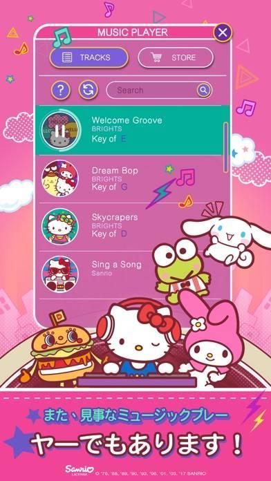 「Hello Kitty Music Party - かわいい、キュート!」のスクリーンショット 3枚目
