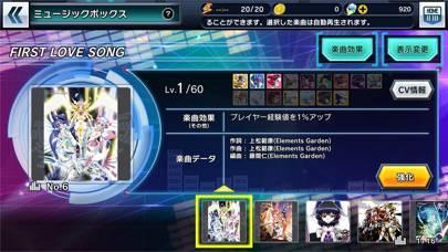 「戦姫絶唱シンフォギアXD UNLIMITED」のスクリーンショット 3枚目