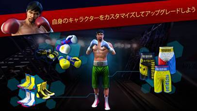 「Real Boxing Manny Pacquiao」のスクリーンショット 3枚目