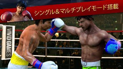 「Real Boxing Manny Pacquiao」のスクリーンショット 2枚目
