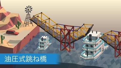「Poly Bridge」のスクリーンショット 2枚目