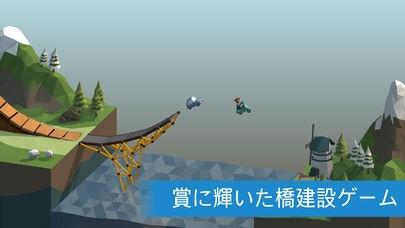 「Poly Bridge」のスクリーンショット 1枚目