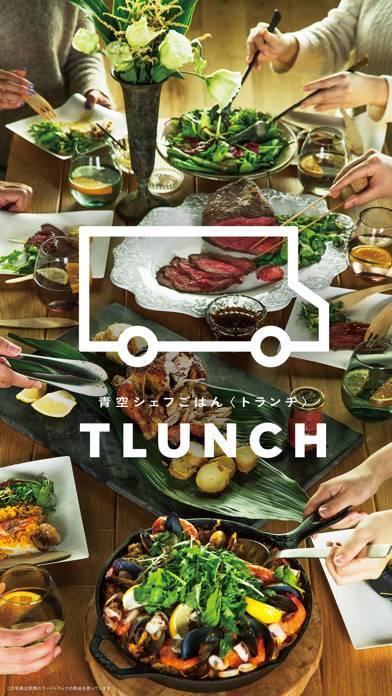 「TLUNCH<トランチ>」のスクリーンショット 1枚目