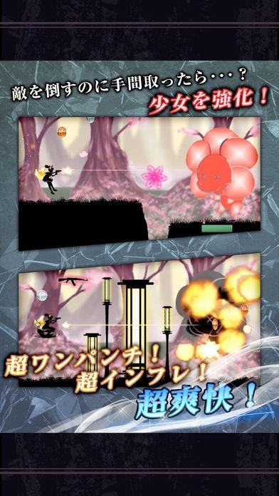 「シルエット少女3」のスクリーンショット 3枚目