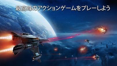 「Galaxy on Fire 3」のスクリーンショット 1枚目