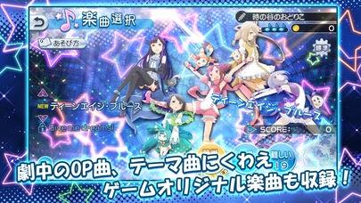 「ポッピンQ Dance for Quintet!」のスクリーンショット 2枚目