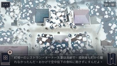 「OPUS: 魂の架け橋」のスクリーンショット 3枚目