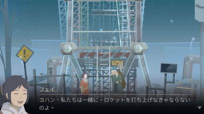「OPUS: 魂の架け橋」のスクリーンショット 2枚目