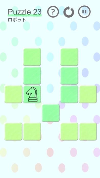 「Knight Puzzle - ナイトパズル」のスクリーンショット 3枚目