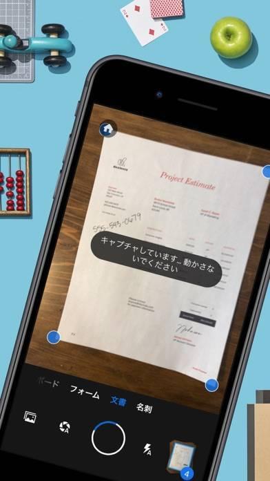 「Adobe Scan: OCR 付 スキャナーアプリ」のスクリーンショット 1枚目