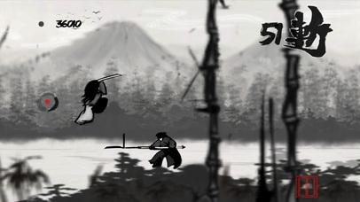 「墨剣の侍 : SumiKen」のスクリーンショット 1枚目