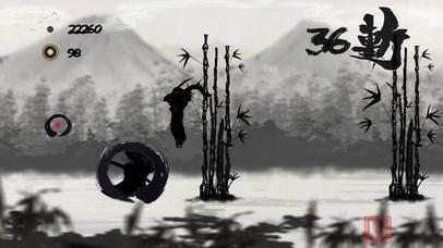 「墨剣の侍 : SumiKen」のスクリーンショット 2枚目