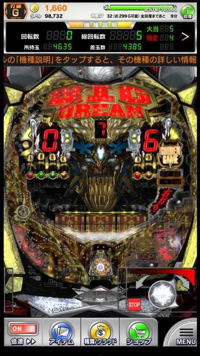 「【777NEXT】パチスロ・パチンコ・スロットゲーム」のスクリーンショット 2枚目