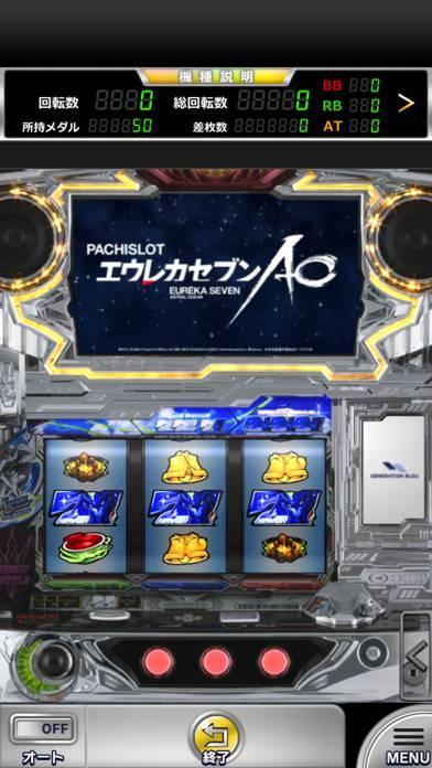 「パチスロエウレカセブンAO【777NEXT】」のスクリーンショット 1枚目