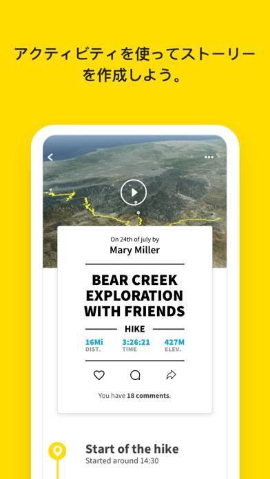 「Reliveアプリ:ランニング,サイクリング,ハイキングなど」のスクリーンショット 3枚目