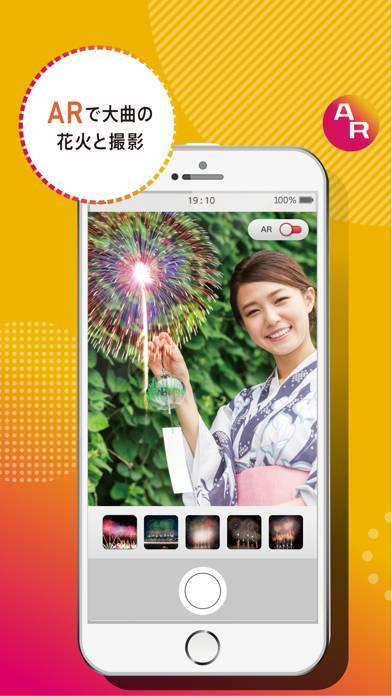 「大仙花火カメラ - 花火の写真をきれいに撮影できるアプリ」のスクリーンショット 3枚目