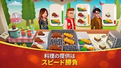 「クッキング・タウン (Tasty Town) - 料理ゲーム」のスクリーンショット 1枚目