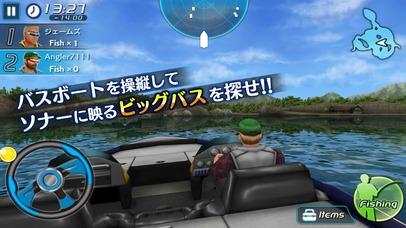 「バスフィッシング3DⅡ」のスクリーンショット 1枚目