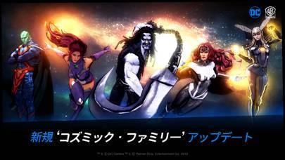 「DC アンチェインド」のスクリーンショット 2枚目