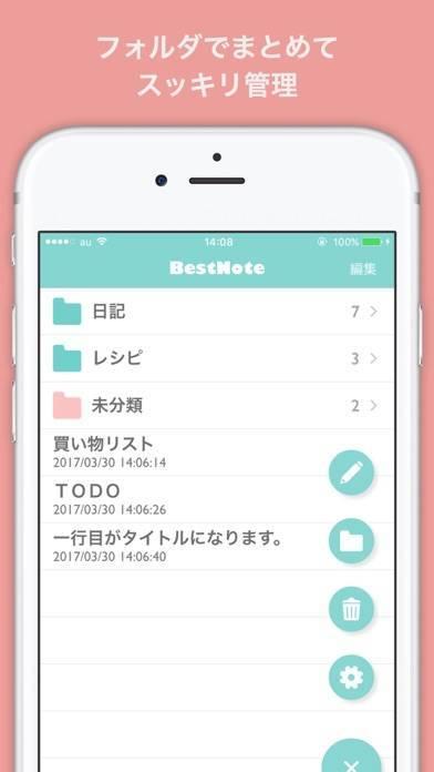 「かわいいメモ帳 - BestNote - ロック機能で安心」のスクリーンショット 1枚目