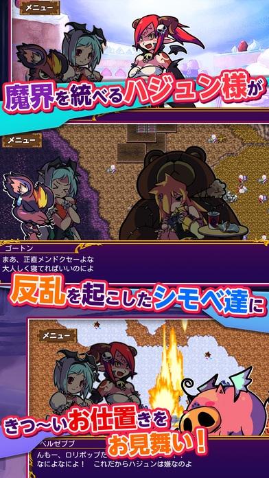 「ARPG あくまDE女王様~ナイトメア~【爽快かんたんアクションゲーム】」のスクリーンショット 2枚目