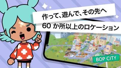 「Toca Life: World」のスクリーンショット 1枚目