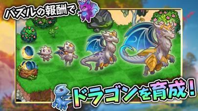 「マージドラゴン (Merge Dragons!)」のスクリーンショット 3枚目
