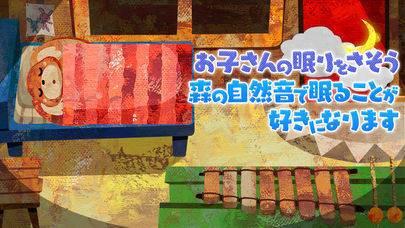 「おやすみルーニー」のスクリーンショット 2枚目