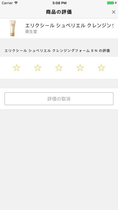 「PitFit」のスクリーンショット 3枚目