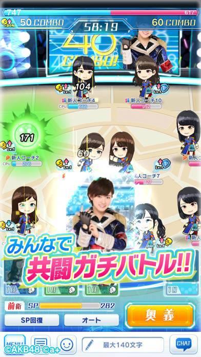 「AKB48ステージファイター2 バトルフェスティバル」のスクリーンショット 2枚目
