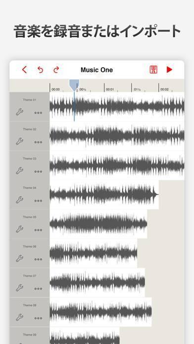 「音楽編集 カスタム曲、ビート、効果音などを作成」のスクリーンショット 1枚目