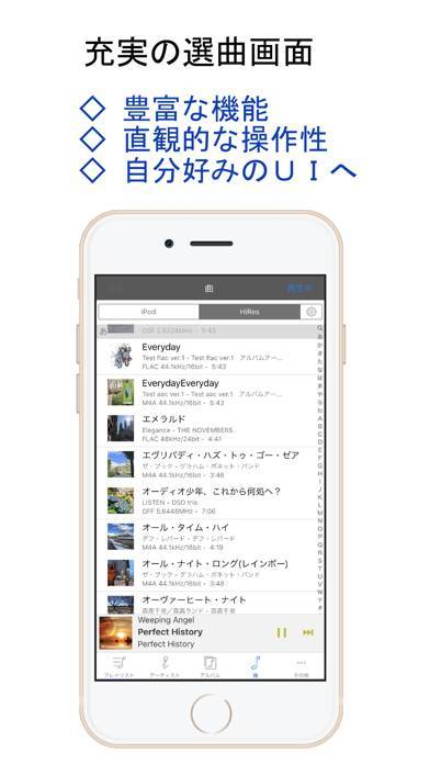 「KaiserTone Medley - ハイレゾ音楽」のスクリーンショット 3枚目