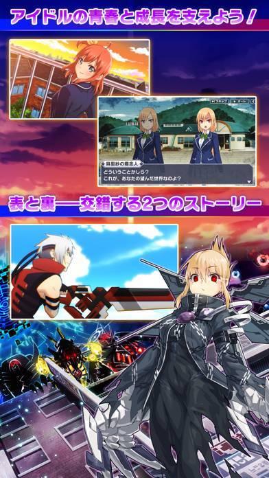 「青空アンダーガールズ!Re:vengerS」のスクリーンショット 3枚目