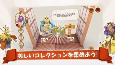 「Tokaido: 楽しい日本発の新戦略ボードゲーム」のスクリーンショット 2枚目