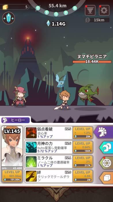 「Click Chronicles」のスクリーンショット 1枚目