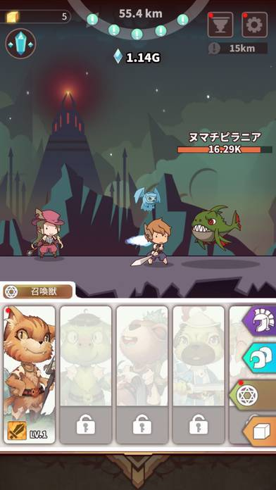 「Click Chronicles」のスクリーンショット 3枚目