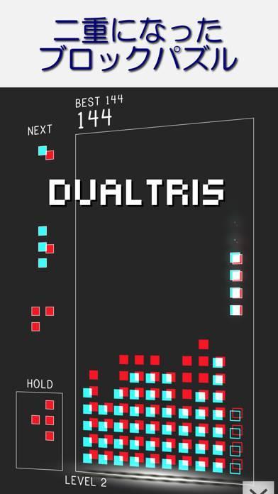 「Dualtris - 二重になったブロックパズル」のスクリーンショット 1枚目
