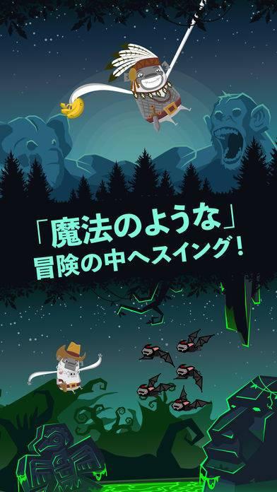「MoBu 2 - Race with Friends」のスクリーンショット 1枚目