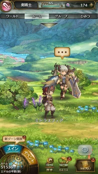 「王道RPG -ミトラスフィア- 本格オンラインRPG」のスクリーンショット 3枚目