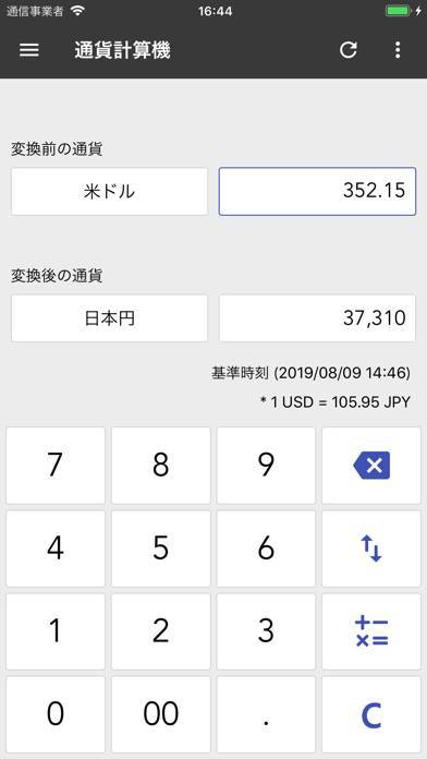 「万能電卓:多機能計算機」のスクリーンショット 3枚目