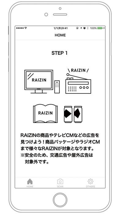 「RAIZIN」のスクリーンショット 2枚目