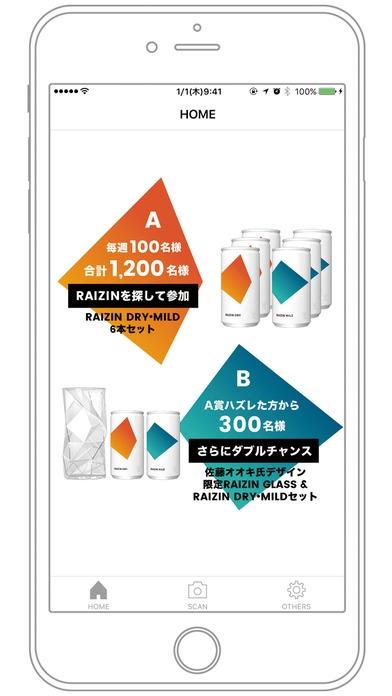 「RAIZIN」のスクリーンショット 1枚目