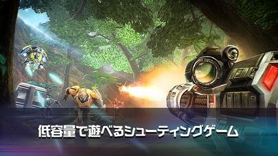 「N.O.V.A. Legacy」のスクリーンショット 2枚目
