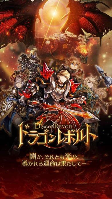「Dragon Revolt - Classic MMORPG」のスクリーンショット 1枚目