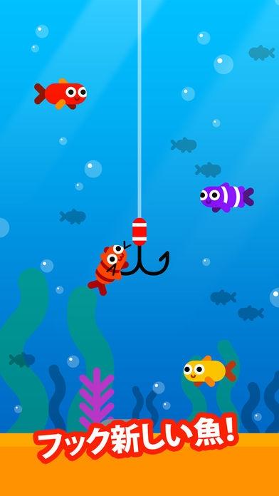 「Fish & Trip」のスクリーンショット 3枚目