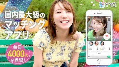 「出会いアプリYYC(ワイワイシー)-出会い を マッチング」のスクリーンショット 1枚目