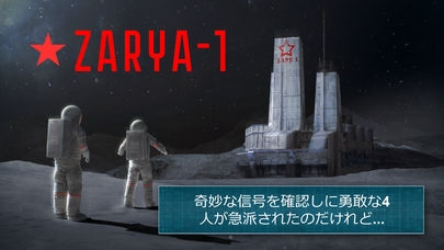 「サバイバルクエストゲーム」のスクリーンショット 1枚目