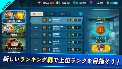 「ロケット・ウォー「Rocket War」」のスクリーンショット 3枚目