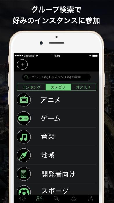 「Tootter3.0 for Mastodon (マストドン)-日本語版」のスクリーンショット 3枚目